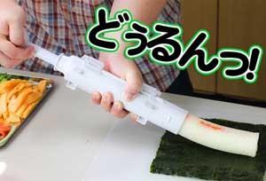 Sushi bazooka er den sjove og moderne gaveide til studenter