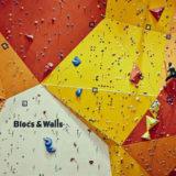 Prøv klatring – Blocs & Walls indendørs klatrevæg gaveide