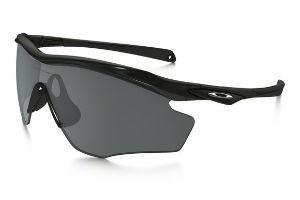 køb de flotte Oakley cykelbriller i gave