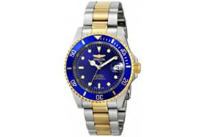Giv manden et flot ur i gave