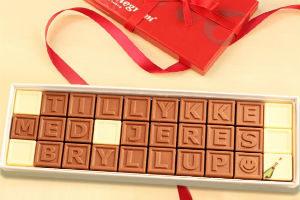 giv det søde personlige chokolade som billig bryllupsgave
